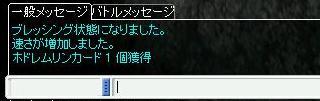 screenloki781.jpg