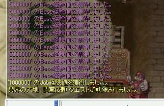 screenFrigg [Lok+Sur] 049.jpg