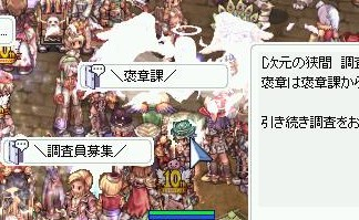screenFrigg [Lok+Sur] 051.jpg